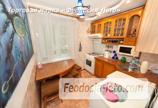 2 комнатная потрясающая квартира в Феодосии на улице Федько, 34 - фотография № 12