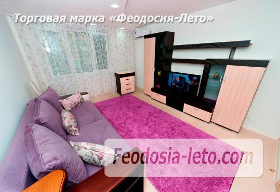 2 комнатная восхитительная квартира в Феодосии, улица Чкалова, 64 - фотография № 5