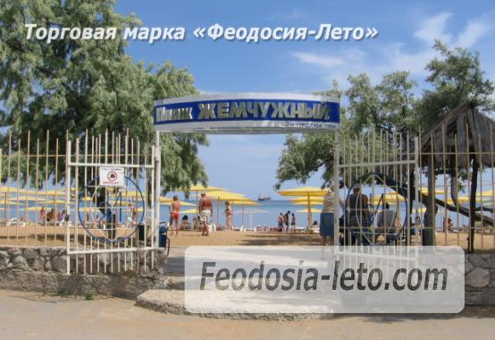 2 комнатные апартаменты в Феодосии с видом на море на Черноморской набережной, 1 - фотография № 27