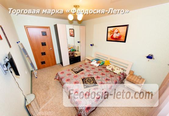Квартира в Феодосии на улице Шевченко, 61 - фотография № 4
