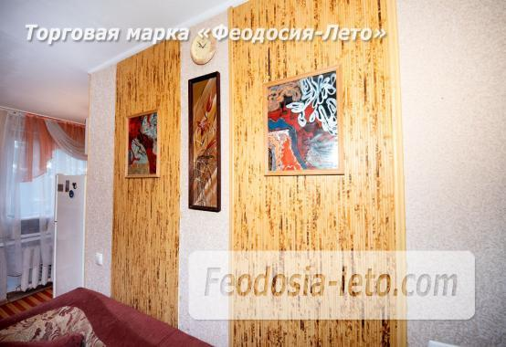 Квартира в Феодосии на улице Шевченко, 61 - фотография № 9