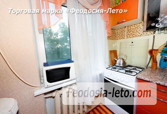 Квартира в Феодосии на улице Шевченко, 61 - фотография № 11