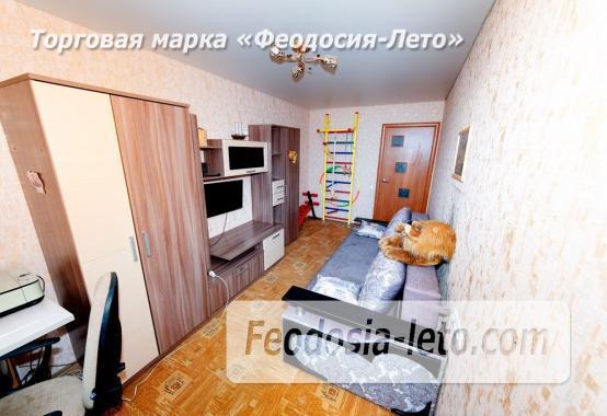Квартира в Феодосии на улице Шевченко, 61 - фотография № 14