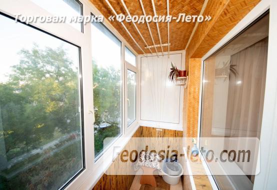 Квартира в Феодосии на улице Шевченко, 61 - фотография № 21