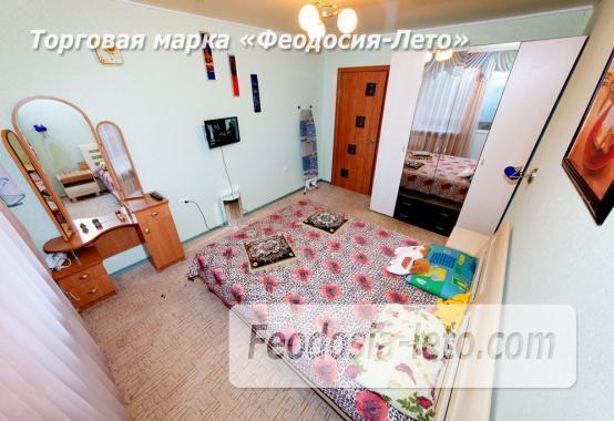 Квартира в Феодосии на улице Шевченко, 61 - фотография № 3