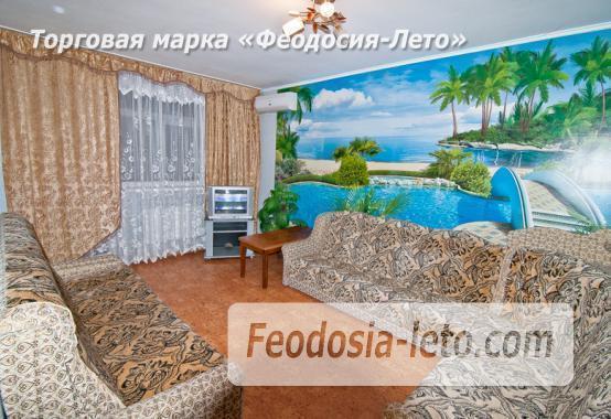 3 комнатная бесподобная квартира в Феодосии на улице Чкалова, 92 - фотография № 2