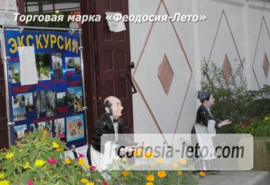 База отдыха на улице Школьная в посёлке Береговое - фотография № 10