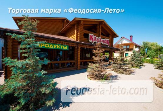 База отдыха на Золотом пляже в Феодосии на Керченском шоссе - фотография № 86