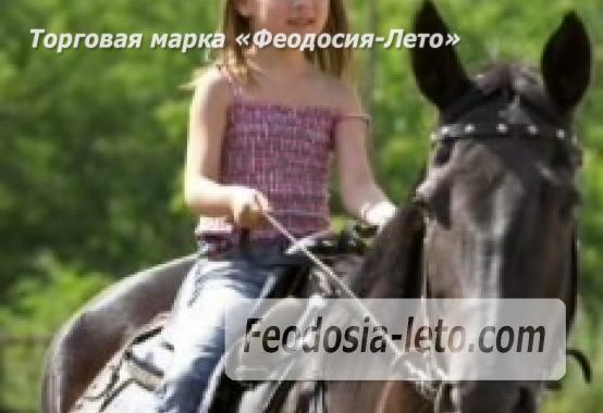 Отдых в Орджоникидзе. Двуякорная бухта - фотография № 2