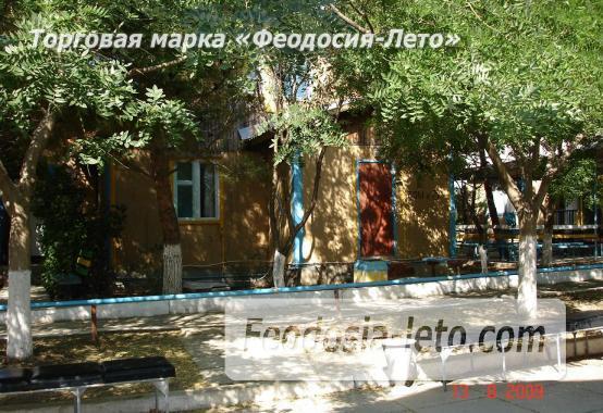 Отдых в Орджоникидзе. Двуякорная бухта - фотография № 18