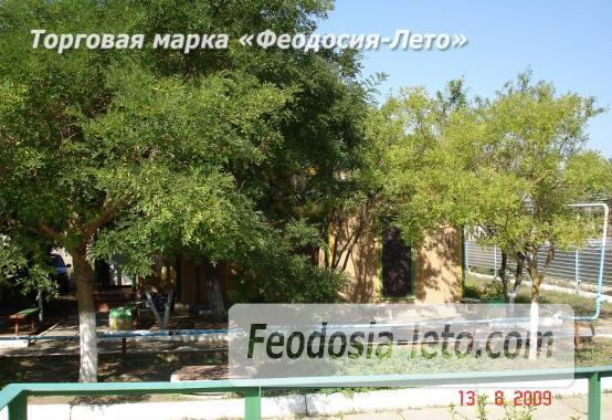 Отдых в Орджоникидзе. Двуякорная бухта - фотография № 19