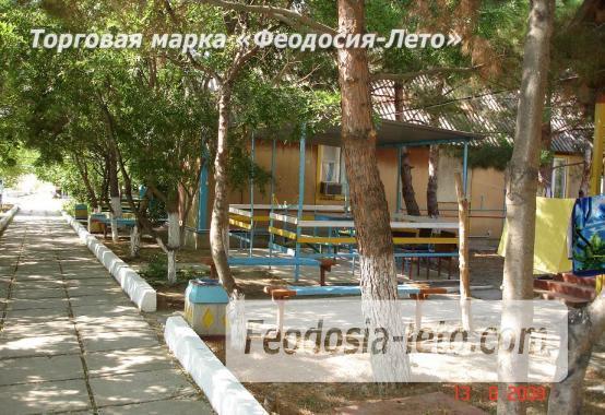 Отдых в Орджоникидзе. Двуякорная бухта - фотография № 20