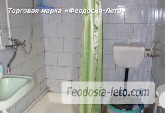 Отдых в Орджоникидзе. Двуякорная бухта - фотография № 31