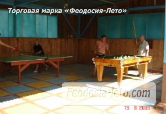 Отдых в Орджоникидзе. Двуякорная бухта - фотография № 5