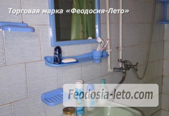 Отдых в Орджоникидзе. Двуякорная бухта - фотография № 32