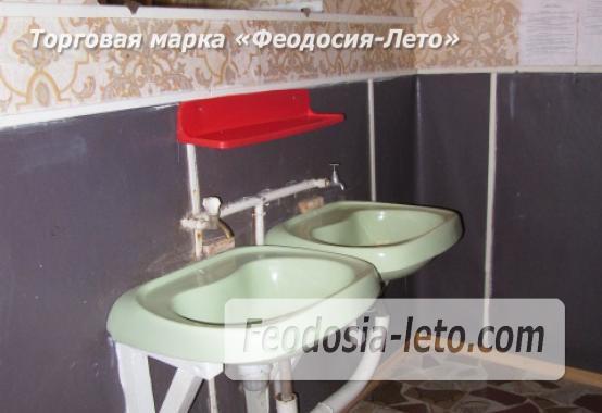 Отдых в Орджоникидзе. Двуякорная бухта - фотография № 36