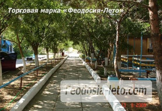 Отдых в Орджоникидзе. Двуякорная бухта - фотография № 7