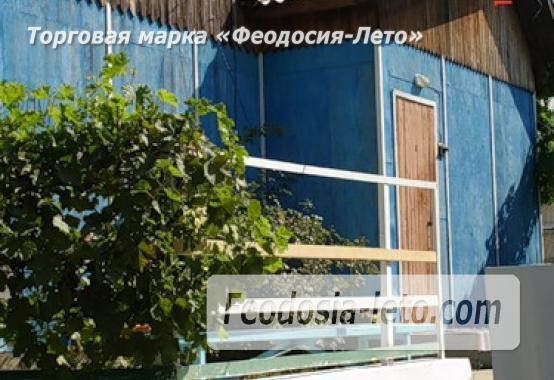 Отдых в Орджоникидзе. Двуякорная бухта - фотография № 10