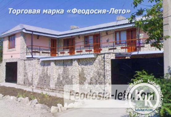 Частный недорогой пансионат на улице Прокопенко в Феодосии - фотография № 1