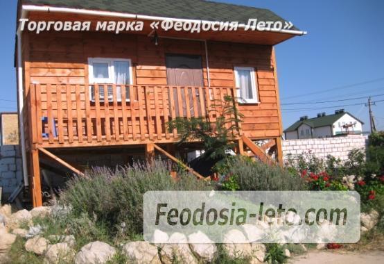 Домики на улице Грина в Береговом, что под Феодосией - фотография № 2
