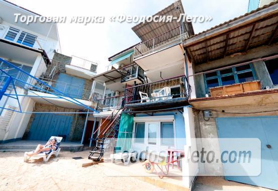 Феодосия эллинг с кухней в номерах на Черноморской набережной - фотография № 1
