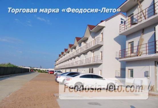 Эллинги в п. Приморский на Песчаной балке - фотография № 2