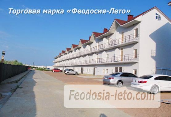Эллинги в п. Приморский на Песчаной балке - фотография № 8
