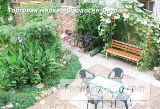 Гостевой дом в Феодосии рядом с кинотеатром Украина на улице Федько - фотография № 3