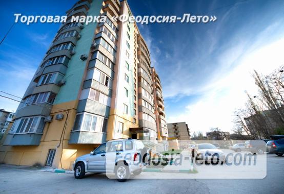 Квартира в Феодосии на улице Крымская, 88 - фотография № 15