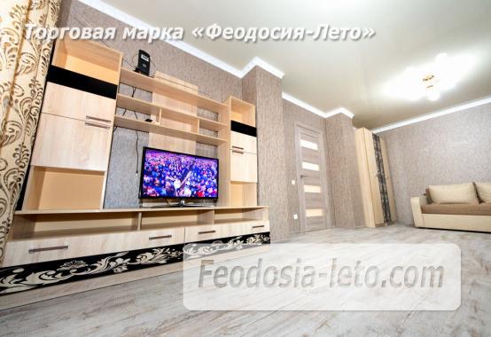 Квартира в Феодосии на улице Крымская, 88 - фотография № 16