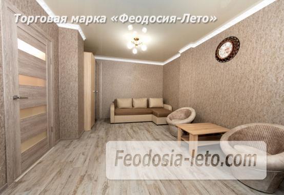 Квартира в Феодосии на улице Крымская, 88 - фотография № 19