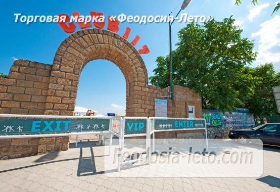 Феодосия Золотой пляж - фотография № 1
