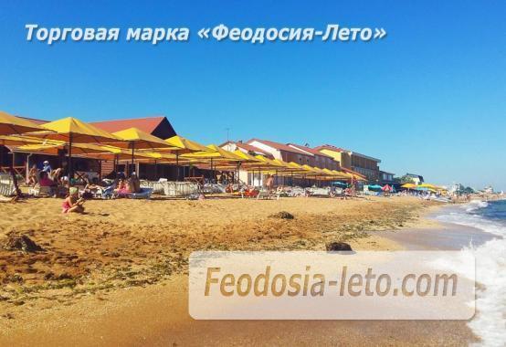 Феодосия Золотой пляж - фотография № 4