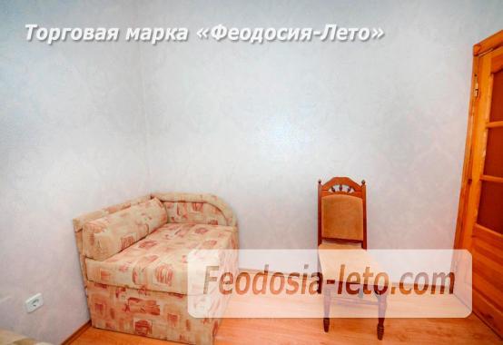 Квартира 1-комнатная на улице Федько, 1-А - фотография № 2