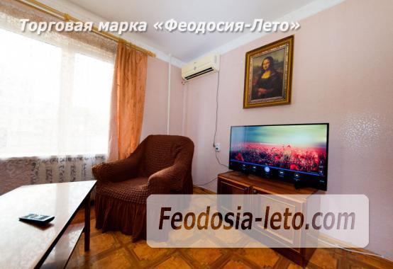 2-комнатная квартира в г. Феодосия, улица Земская, 19 - фотография № 1