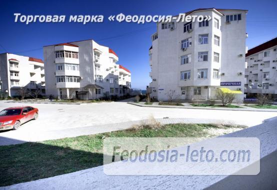Квартира с видом на море на Черноморской набережной - фотография № 1