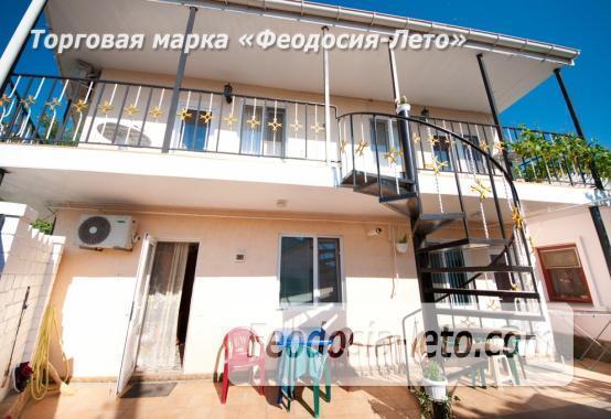Мини-гостиница рядом с Динамо, песчаные пляжи в Феодосии - фотография № 1