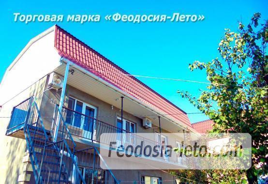 Частный сектор в г. Феодосия по переулку Военно-морскому - фотография № 1