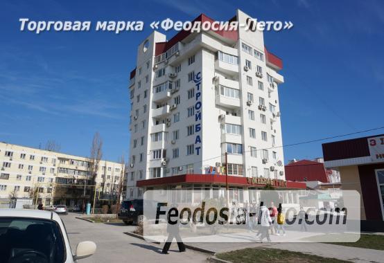 Однокомнатная квартира в Феодосии, бульвар Старшинова, 10-А с отдельным входом - фотография № 16