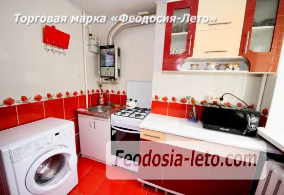 1 комнатная квартира в г. Феодосия, улица Кирова, 8 - фотография № 1