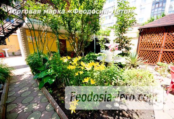 Феодосия номера с кухней - фотография № 30