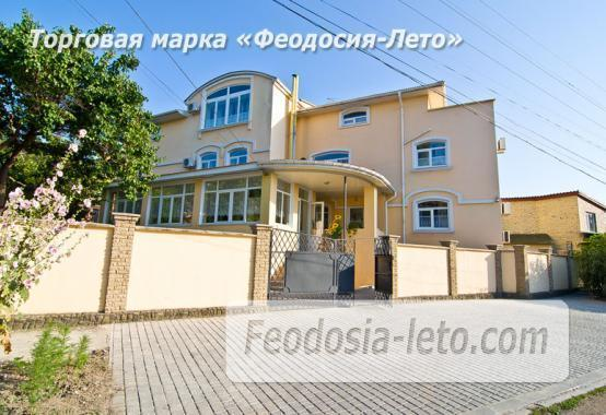 Отель в Феодосии в 5-ти минутах от моря на улице Калинина - фотография № 1