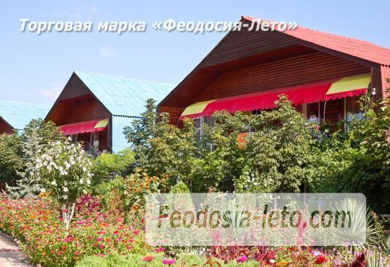 Пансионат в Феодосии на берегу моря - фотография № 32