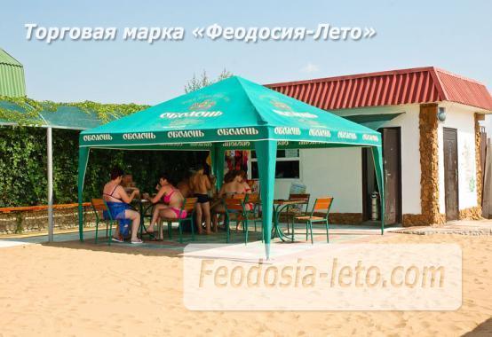 Пансионат в Феодосии на берегу моря - фотография № 4