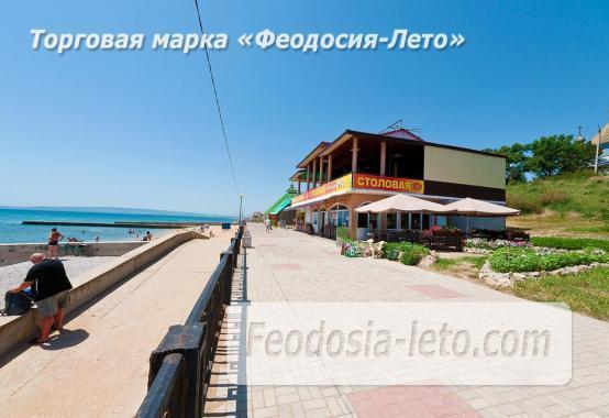 набережная посёлка Приморский - фотография № 8