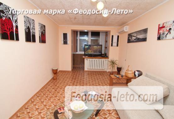 3 комнатная квартира в Феодосии на улице Крымская, 82-Б - фотография № 1