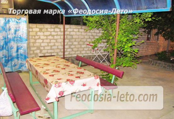 Уютные номера у моря на улице Чкалова в Феодосии - фотография № 7
