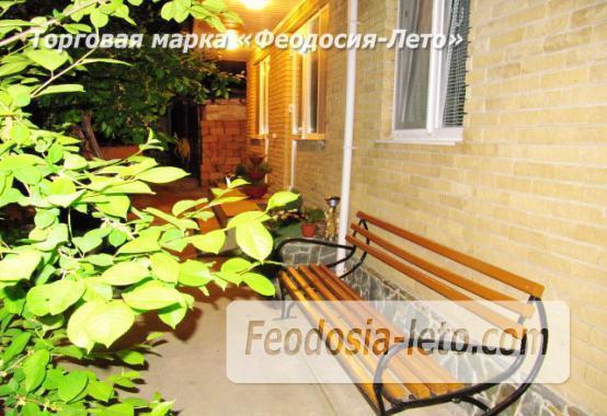 Уютные номера у моря на улице Чкалова в Феодосии - фотография № 5