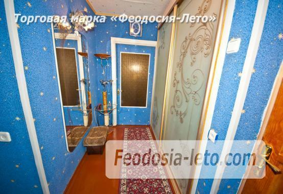 2 комнатная отменная квартира в Феодосии по переулку Шаумяна, 1 - фотография № 20