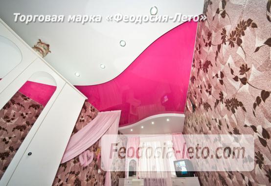 2 комнатная отменная квартира в Феодосии по переулку Шаумяна, 1 - фотография № 5